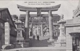 Nagasaki Japan, Suwa Shrine Entrance, Shinto Religion, Architecture C1920s/30s Vintage Postcard - Japan