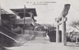 Nagasaki Japan, Daitokuji Shrine, Architecture C1920s/30s Vintage Postcard - Japan