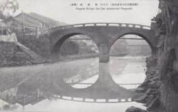 Nagasaki Japan, Megane Bridge, Architecture C1920s/30s Vintage Postcard - Japan