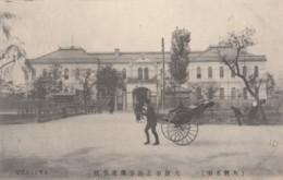 Japan C1900s Vintage Postcard, Utagawa Unknown Building, Art School(?) - Japan