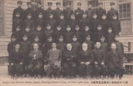 Osaka Japan, Bright Star School, A-Class 1916-17 Class Picture, C1910s Vintage Postcard - Osaka