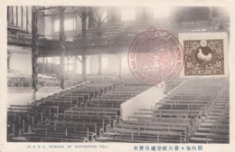 Tokyo Japan, World 8th Sunday School Convention 1920, C1920 Vintage Postcard - Tokio