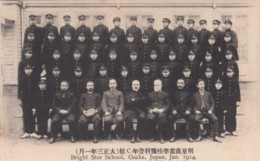 Osaka Japan, Bright Star School, Preparatory Department 1st Year C-class, C1910s Vintage Postcard - Osaka