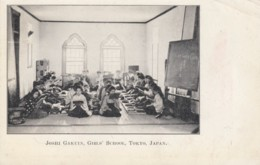 Tokyo Japan, Joshi Gakuin Girls' School, Young Women Sit And Read, C1910s Vintage Postcard - Tokio