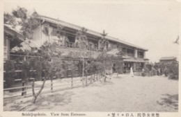 Japan, Unknown Location, Seishijogakuin School View From Entrance, C1900s/10s Vintage Postcard - Japan