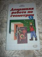 Russian Textbook - In Russian - Textbook From Russia - Sapozhnikov A. Homework On Geometry For Grade 9. With Tasks Of In - Livres, BD, Revues