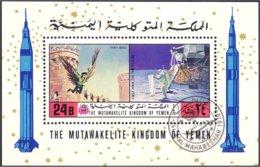 Yemen Moon Landing Alunissage Man Bird Homme Volant (A53-863) - Space