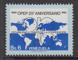 1985 Venezuela OPEC Petroleum Complete Set Of 1 MNH - Venezuela