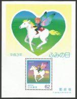 Japon Cheval Horse Facteur Mailman MNH ** Neuf SC (A53-965a) - Poste