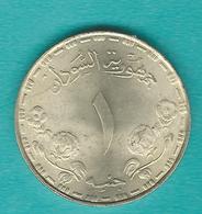 Sudan - 1 Pound - AH1408 - 1987 - KM104 - Soudan