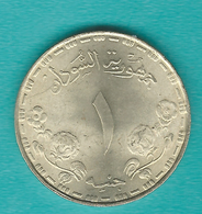 Sudan - 1 Pound - AH1408 - 1987 - KM104 - Sudan