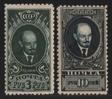 Russia / Sowjetunion 1928 - Mi-Nr. 358 C & 360 C * - MH - Gez. 10 - Lenin (II) - 1923-1991 URSS