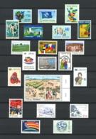 VIENNE (Nations-Unies)  - Collection 1979 / 1999 - Neufs N** - Très Fournie - Très Beaux - Cote : 400 Eur+ - Vienna – International Centre