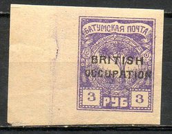 GEORGIE - BATOUM - (Occupation Britannique) - 1919 - N° 12 - 3 R. Violet - (Surchargé : BRITISH OCCUPATION) - Géorgie