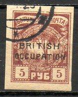 GEORGIE - BATOUM - (Occupation Britannique) - 1919 - N° 13 - 5 R. Brun - (Surchargé : BRITISH OCCUPATION) - Géorgie