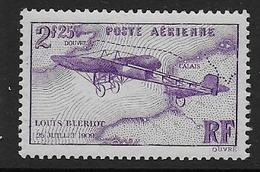 France - PA  N°  7 ** -  Cote : 47 € - Airmail