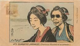 JAPON N°3 SILHOUETTES JAPONAISES CHANTEUSE GUESHA ET SA SERVANTE - Japon