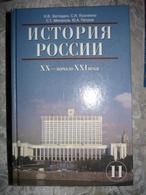 Russian Textbook - In Russian - Textbook From Russia - Zagladin N. Kozlenko S. History Of Russia, XX - The Beginning Of - Livres, BD, Revues