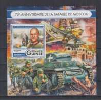 G89. Guinee - MNH - 2016 - Militarie - Battle - Moscow - Bl - Militaria