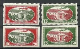 LETTLAND Latvia 1930 Michel 159 - 160 A + B * - Lettonie