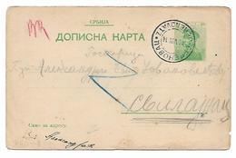 Serbia WWI Arangelovatz 1914 To Svilajnac P66-8 - Serbie