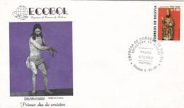 CRISTO ATADO A LA COLUMNA, IGLESIA DE SAN LORENZO, GASPAR DE LA CUEVA-FDC POTOSI 1993 BOLIVIA. ECOBOL - BLEUP - Sculpture