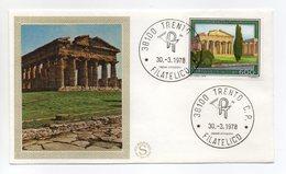 Italia - 1978 - Busta FDC Filagrano - Serie Turistica - Paestum - Con Doppio Annullo Trento  - (FDC13766) - F.D.C.