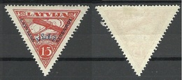 FAUX Fälschung LETTLAND Latvia 1931 Michel 191 A FAKE * - Letland