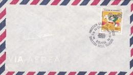 LA POLICIA VELA POR USTED. STAMP SUR AIRMAIL. FDC 1984 BOLIVIA - BLEUP - Police - Gendarmerie