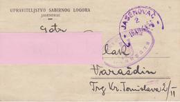 CROATIA  - KROATIEN HRVATSKA  -  NDH JUDE  LOGOR JASENOVAC  LAGER -  1944 CONCENTRACION CAMP JEWISH PRISONER - Historical Documents