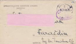 CROATIA  - KROATIEN   -  NDH   ~  JUDE, JUIF  ~    LOGOR JASENOVAC  LAGER -  1944 CONCENTRACION CAMP JEWISH PRISONER - Historische Dokumente