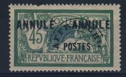 FRANCE   N°  44 C I  1 - 1849-1850 Ceres
