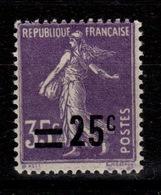 YV 218 N** Semeuse - France