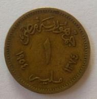 EGYPT V Rare 1 Millim Small Sphinx 1954 - Egypte