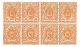 LUXEMBOURG - Prifix 35 Block Of 8 - 1875 Local Arms Printing - 1859-1880 Wappen & Heraldik