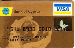 CYPRUS - Bank Of Cyprus, Gold Visa(reverse Electra), 11/05, Used - Cartes De Crédit (expiration Min. 10 Ans)