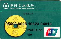 CHINA - Agricultural Bank, Used - Cartes De Crédit (expiration Min. 10 Ans)
