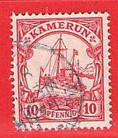 MiNr. 22 O  Deutschland Deutsche Kolonie Kamerun - Kolonie: Kamerun