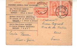 CPSM  JAMBOREE  Mondial 1951  Australie - Postcards