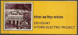 NEPAL - 1985 DEVIGHAT HYDROELECTRIC PROJECT FIRST DAY FOLDER   SG 469  Sc 441 - Nepal