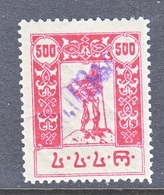 GEORGIA   38    * - Georgia