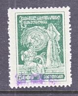 GEORGIA   39    * - Georgia