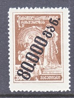 GEORGIA   47    * - Georgia
