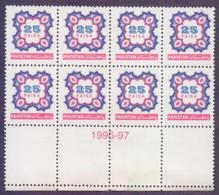 PAKISTAN - 25 Paisa Geomatrical Floral Definitive Series, Block Of 8, Year 1996-97 Imprint, MNH  With Slightly Spot On G - Pakistan