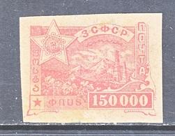 Russia  Transcaucasian   17 A  IMPERF.    * - Federative Social Soviet Republic