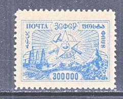 Russia  Transcaucasian   19    * - Federative Social Soviet Republic