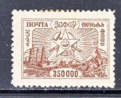 Russia  Transcaucasian   20    * - Federative Social Soviet Republic