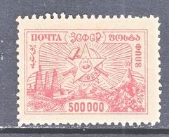 Russia  Transcaucasian   21    * - Federative Social Soviet Republic