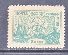 Russia  Transcaucasian   26    * - Federative Social Soviet Republic