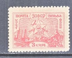 Russia  Transcaucasian   27    * - Federative Social Soviet Republic